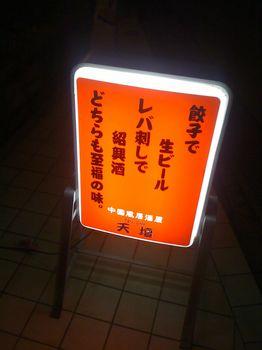 IMG_7033.jpg