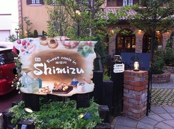 Shimizu05.jpg