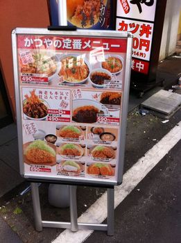 akihabara10.jpg
