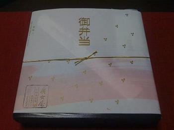 hiromeya302.jpg