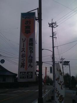 kamayuki307.jpg