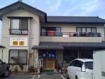 kamayuki308.jpg