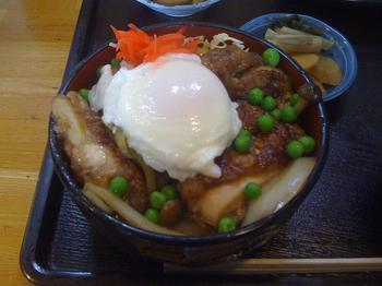 kamayuki318.jpg