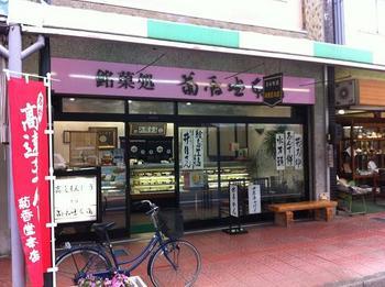 kikukoudou05.jpg