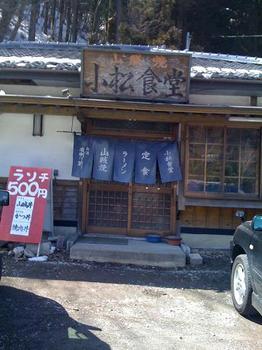 komatsu403.jpg
