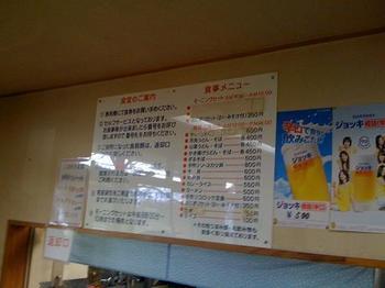 komayukisou12.jpg