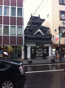 matsumotosakura02.jpg