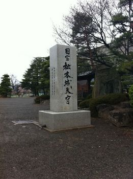 matsumotosakura06.jpg