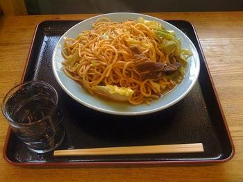 miharasi110.jpg