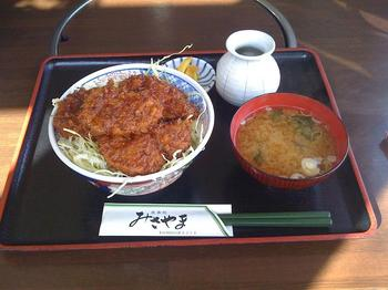 misayama321.jpg