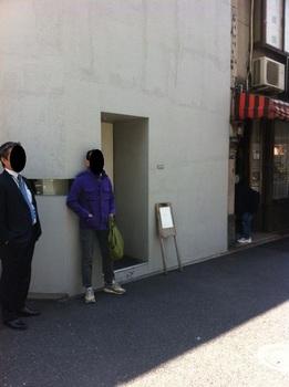 mitatoya204.jpg