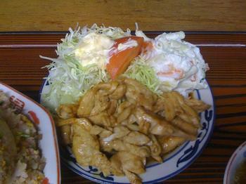miyagawachahan19.jpg