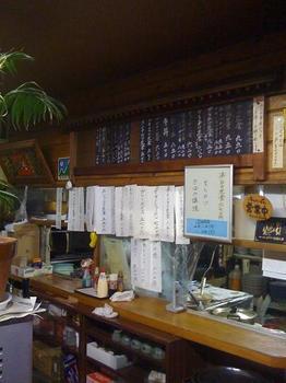 miyagawahiresaba01.jpg
