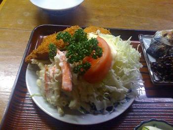 miyagawahiresaba06.jpg