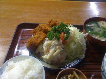 miyagawahitokuti03.jpg