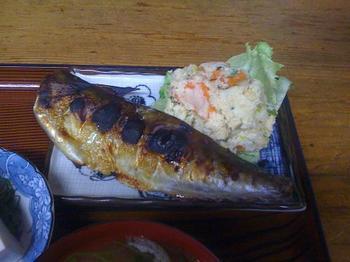 miyagawanatto05.jpg