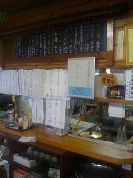 miyagawanattouteishoku01.JPG
