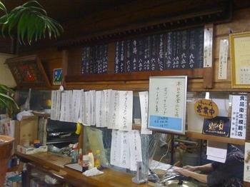 miyagawatamago01.jpg