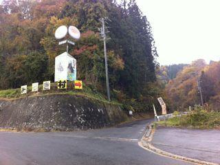 oyakimura02.jpg