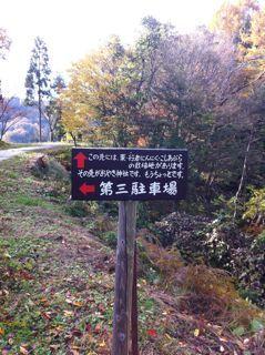 oyakimura105.jpg