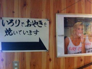 oyakimura30.jpg