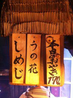 oyakimura31.jpg