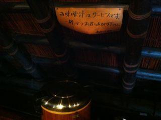 oyakimura37.jpg