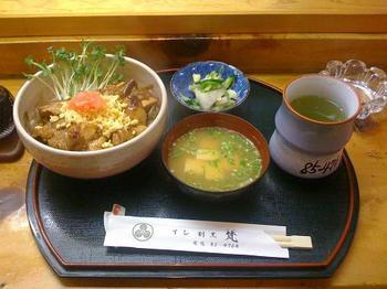 sushibon11.jpg