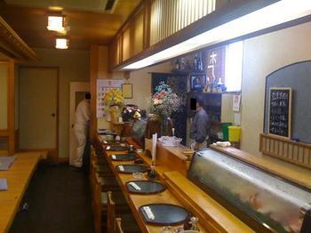 sushibon24.jpg