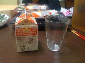 taiyaki04.jpg