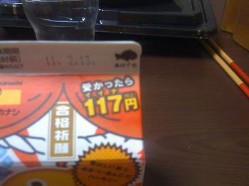 taiyaki07.jpg