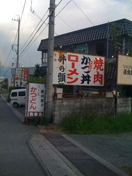 yamanokami01.jpg