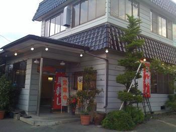 yamanokami03.jpg