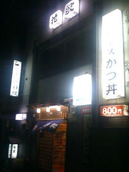 IMG_7061.jpg