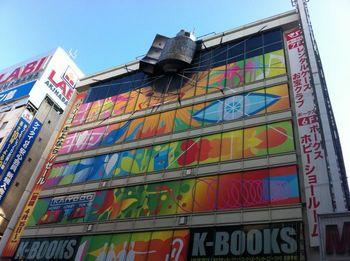 akihabara05.jpg