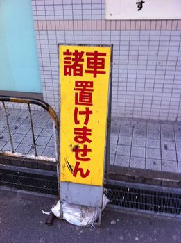 izakayatoyo-45.jpg