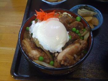 kamayuki325.jpg