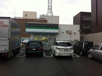 matsumotosakura28.jpg