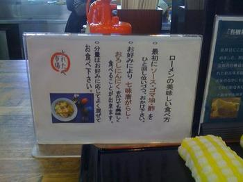 miharasi91.jpg
