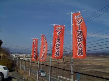 misayama306.jpg