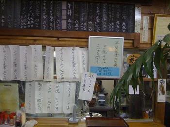 miyagawachahan01.jpg