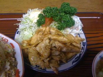 miyagawachahan08.jpg