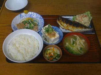 miyagawanatto04.jpg