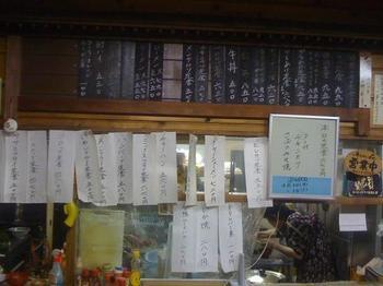 miyagawanattouteishoku02.jpg