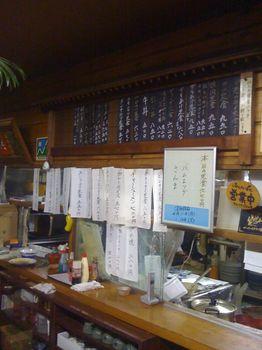 miyagawasannmashio01.jpg