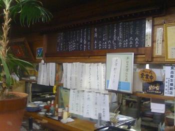 miyagawaudon01.jpg