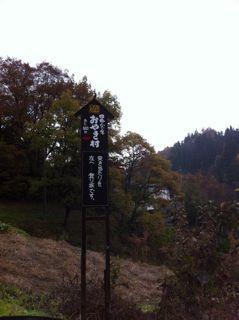 oyakimura09.jpg