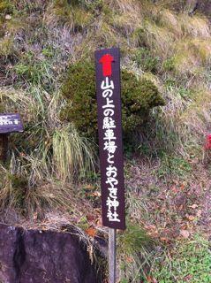 oyakimura75.jpg