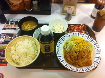 sukiyaday12.jpg